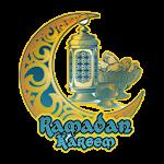 Ramadan Contest  icon