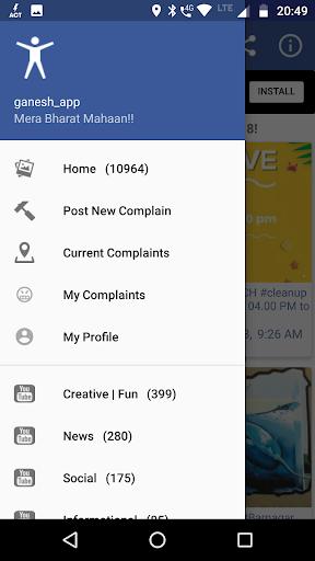 Swachh Bharat Clean India App 4.2.1 screenshots 5