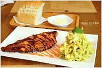 PRIMO SOLE 陽果西餐廳