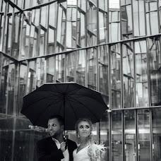 Wedding photographer Nikita Shikalin (Shikalin). Photo of 05.05.2018