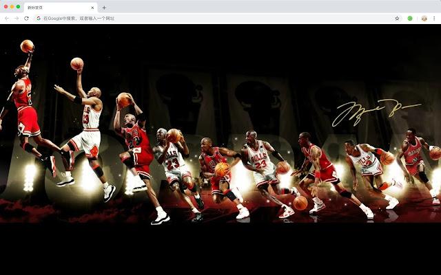 Chicago Bulls HD Wallpapers Football Series