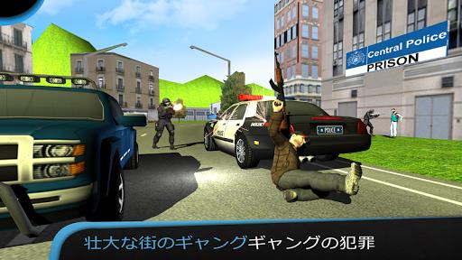 無料动作Appのグランドシティギャング・ギャングの犯罪 HotApp4Game