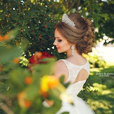 Wedding photographer Zulya Ilyasova (fotozu). Photo of 01.09.2015