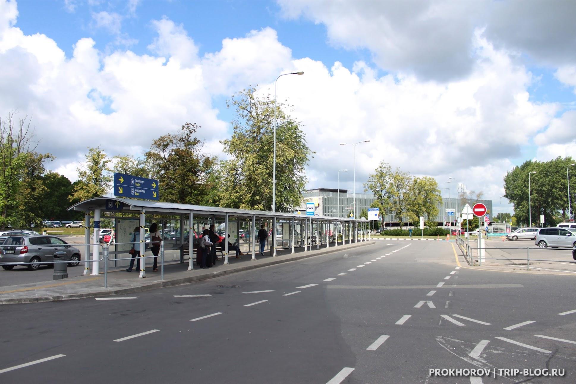 автобус в аэропорт Вильнюса