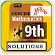 ICSE Class 9 Math Solution Selina Publisher apk