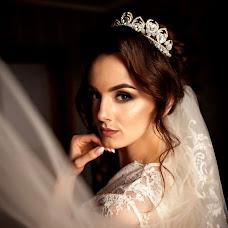 Wedding photographer Natali Vasilchuk (natalyvasilchuc). Photo of 25.04.2018