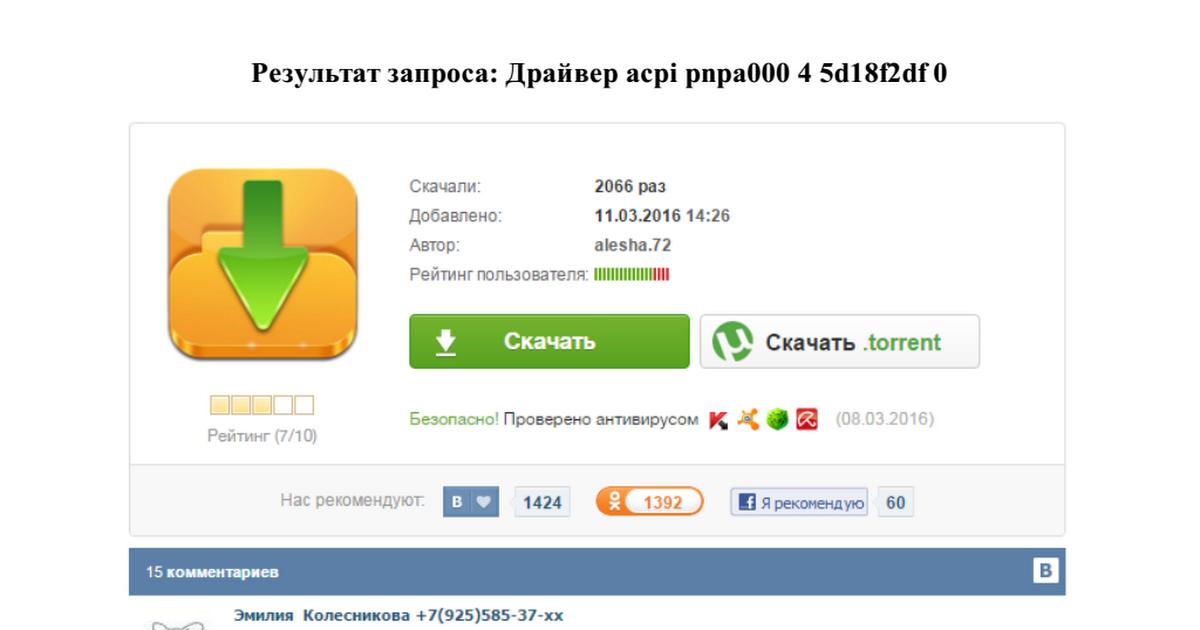 Download driver m226e google docs.