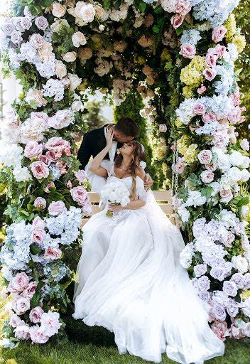 Wedding photographer Vladimir Esipov (esipov). Photo of 20.03.2020