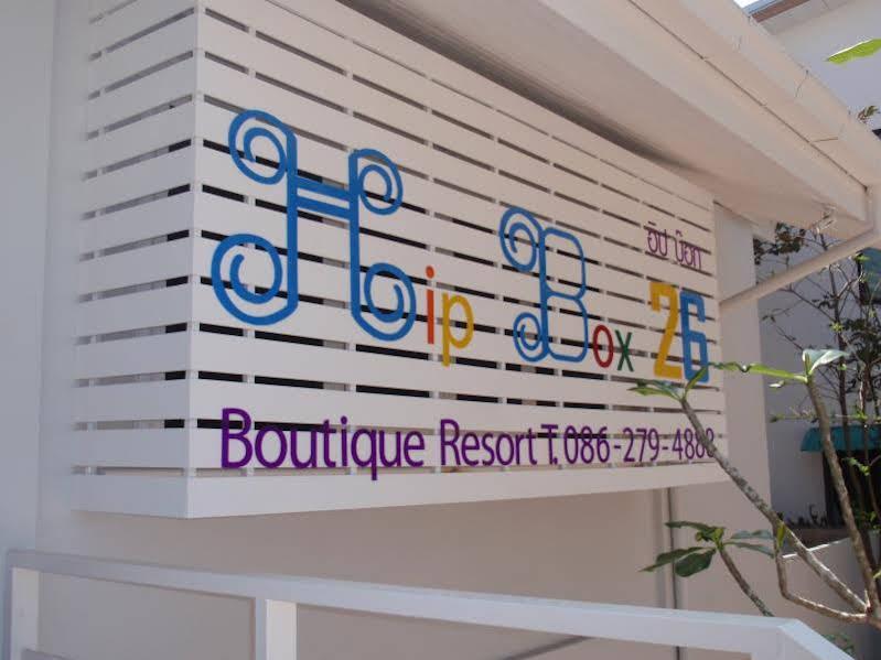 Hip Box 26 Boutique Resort