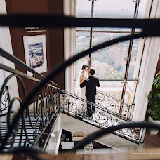 Wedding photographer Alena Mikhaleva (AlenaSova). Photo of 07.08.2014