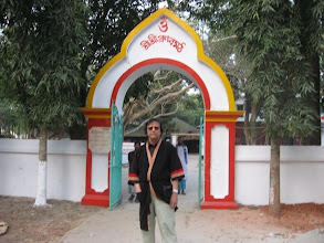 Photo: Batjitpur Pranav Math main entrance gate