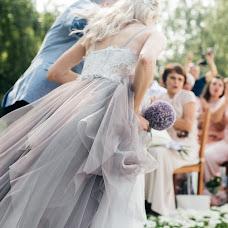 Wedding photographer Artem Mishenin (mishenin). Photo of 21.08.2017