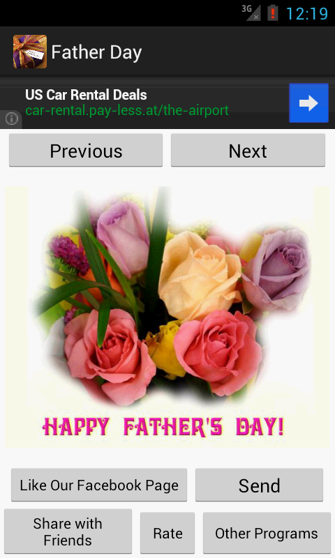 Happy Father's Day- screenshot