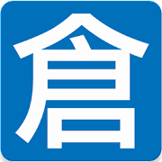 App Icon for 倉頡速成.拼音.注音字典 App in Hong Kong Play Store