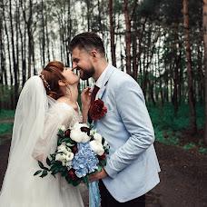 Wedding photographer Vitaliy Maslyanchuk (Vitmas). Photo of 10.01.2019