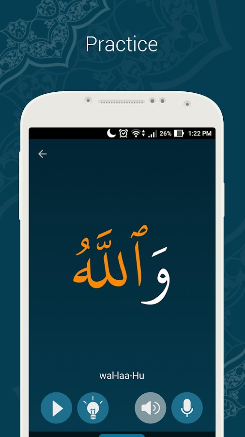Learn Quran Tajwid- screenshot