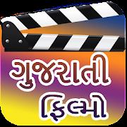 A-Z Gujarati Movie : Jokes, Dayro & Natak (HD)