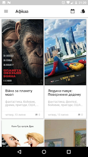 Ужгород City Guide - náhled