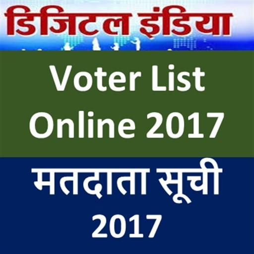 Voter List Online 2018 (app)