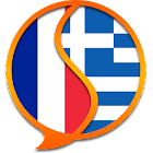 French Greek Dictionary Free icon