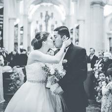 Esküvői fotós Chip Molina (chipmolina). 15.06.2017 -i fotó