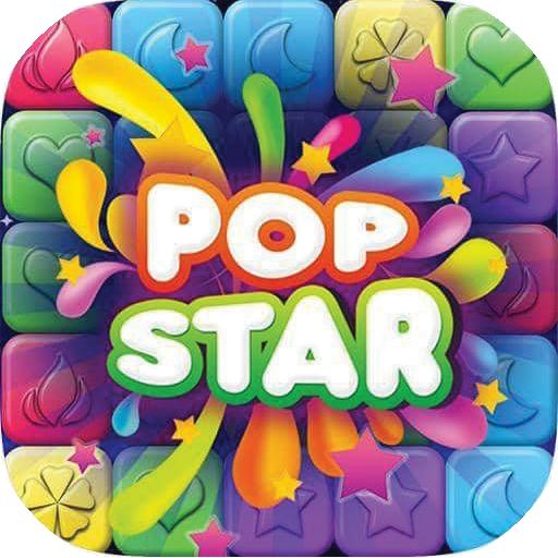 Pop Star 2018