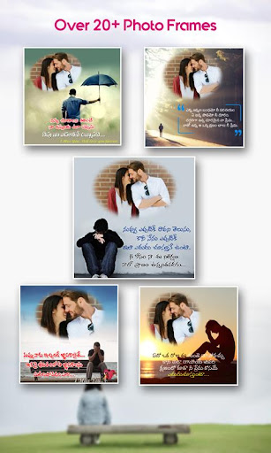Telugu Miss You - Love Failure Photo Frames Free Download PC ...