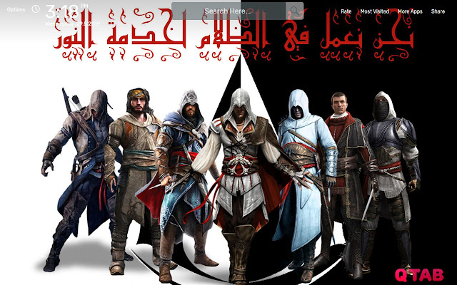 Assassins Creed Wallpapers HD Theme