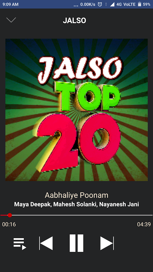 Jalso - Gujarati Music & Radio- screenshot