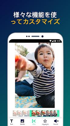 Magisto スマートな動画編集・ムービーとスライドショー作成アプリのおすすめ画像3