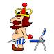 王様と椅子 - Androidアプリ