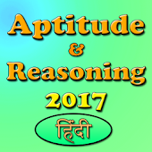 Aptitude Reasoning 2017 hindi