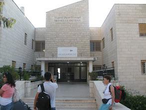 Photo: Le centre évangélique anglican qui nous héberge à Ramallah