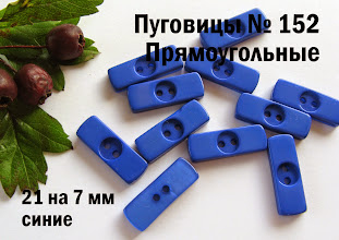 Photo: 1,5 грн
