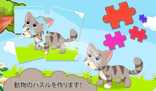 子供のためのジグソーパズルサファリパズル