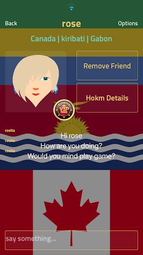 Varaq - Online Hokm (Court Piece, Rung, Rang) 3.1.0 screenshots 5
