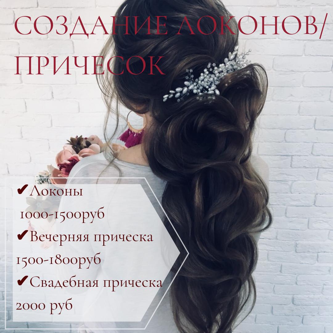 """Beauty studio """"CHI"""" в Тюмени"""
