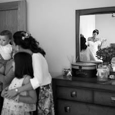 Fotógrafo de bodas Antonio lópez Amlopezfotografos (Antoniolopez). Foto del 16.11.2017