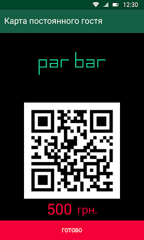 android Par Bar Screenshot 2