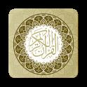 القرآن الكريم صوت وصورة كامل بدون انترنت icon