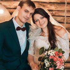Wedding photographer Marina Cherednichenko (cheredmari). Photo of 29.11.2016