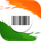 India Barcode Scanner APK