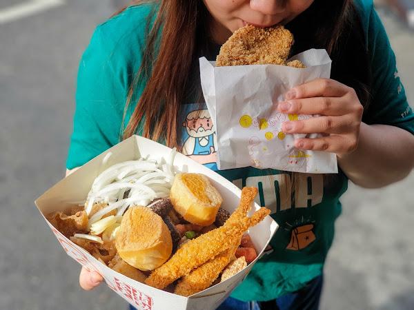 雞排肉質鮮嫩又便宜,夏天就是要吃鹹酥雞配啤酒-雞動組專業鹽酥雞店||三民區、高雄宵夜