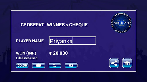 Crorepati 2020 - Hindi & English Quiz 1.0.0 Screenshots 2