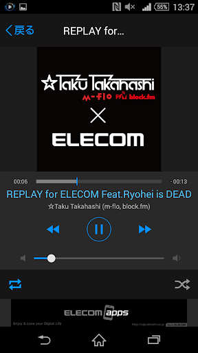 ELECOM Hi-Res Music Player