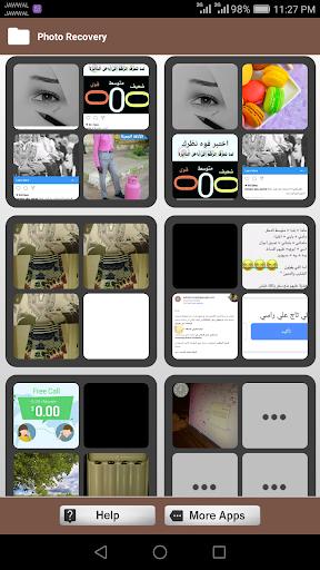 استرجاع الصور المحذوفة screenshot 2