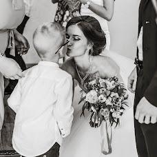 Wedding photographer Inna Belousova (Inna94). Photo of 15.04.2017