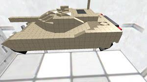 MBT-5A