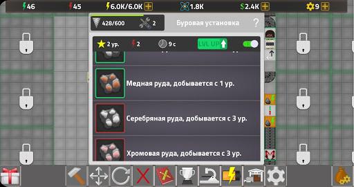 Factory Simulator apkdebit screenshots 3