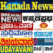 Kannada News Paper